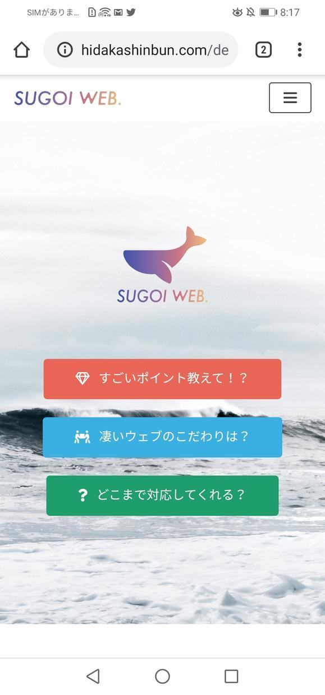 格安・最短・安全なウェブサイトを構築します Wordpressサイト作成!人気テンプレート使用! イメージ1