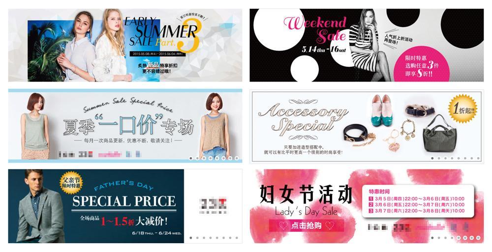 オシャレなバナーを制作します 英語・中国語OK!あなたのイメージをプロのレベルに仕上げます