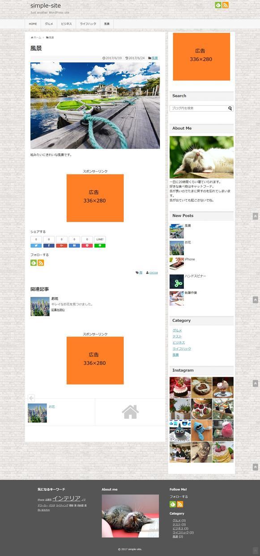 サンプル有◆WordPressのブログを作ります アフィリエイトに適した広告欄のあるブログテーマ選定と初期設定