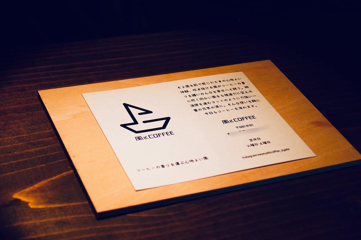 入稿不要!名刺デザイン、印刷まで全てやります スタート特別価格で名刺、ショップカードを作成いたします!!! イメージ1
