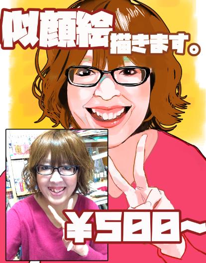 【似顔絵】写真から似顔絵イラストを作成します!【アイコン・記念日に】 イメージ1