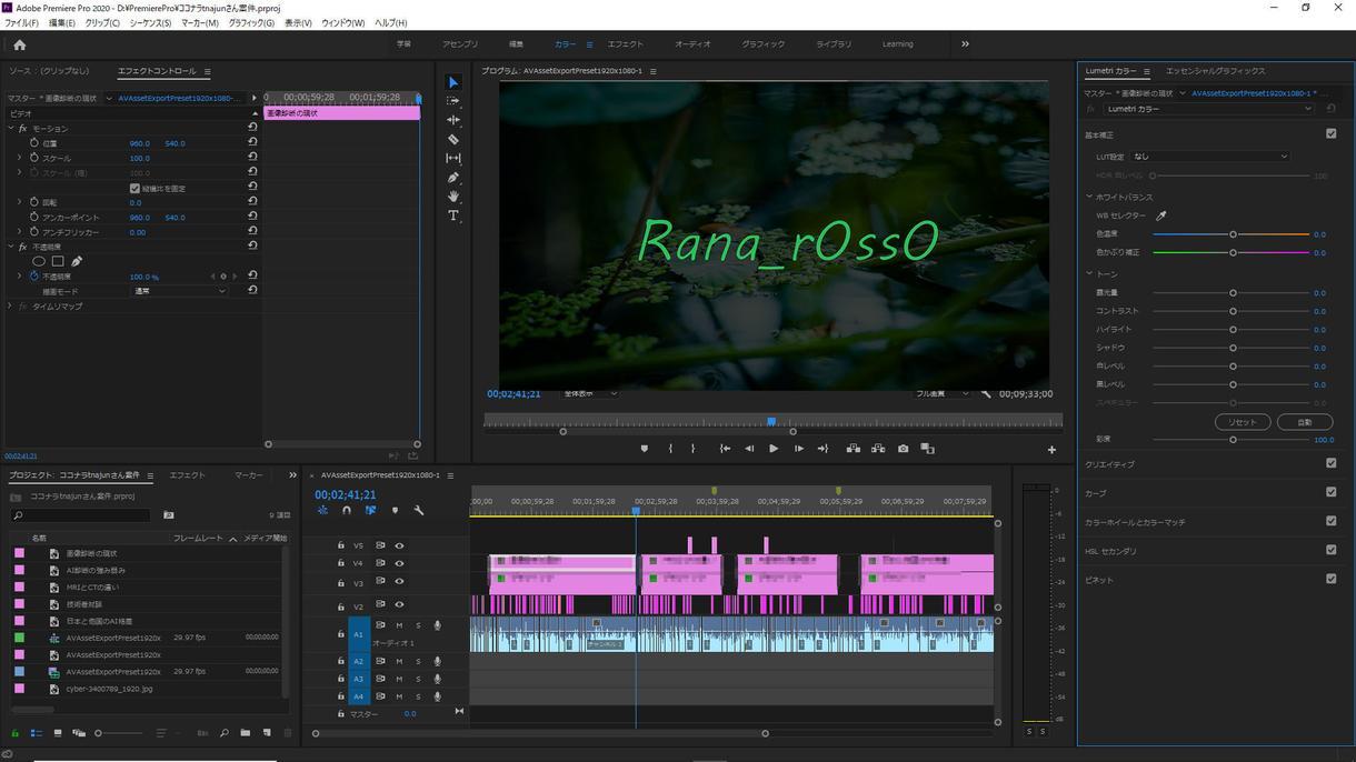 完成品10分前後の動画編集代行します ちょうどいい時間で最大のおもしろさを引き出します!