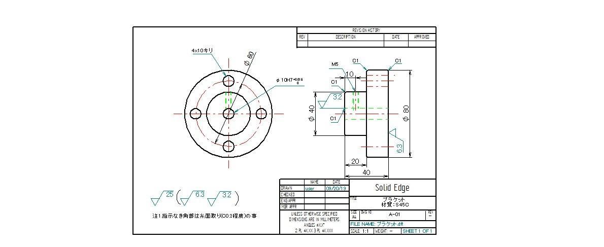 手書きの簡単な図面をCAD化します 機械等の簡単な部品の手書き図をPDFで頂きCAD化します