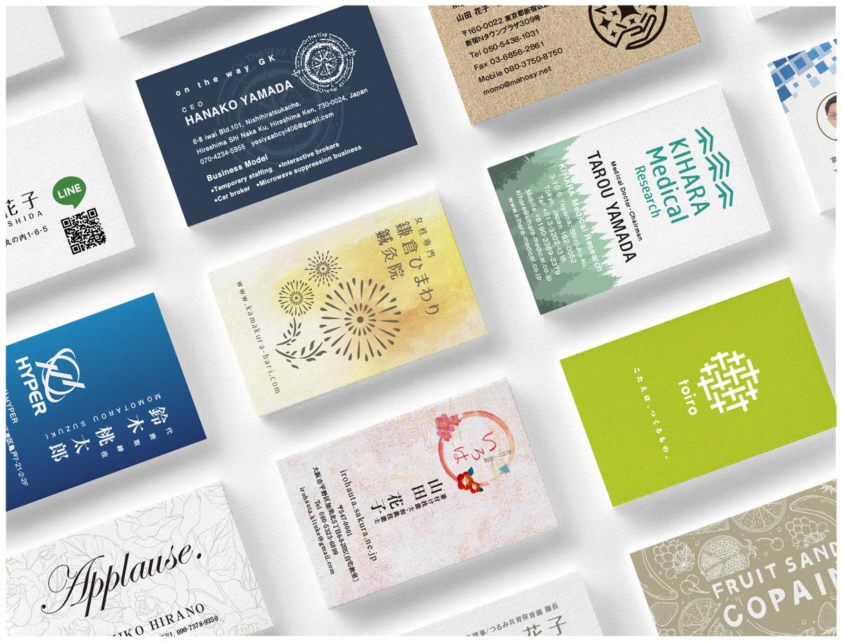 大手企業のデザイン実績有! 名刺やカード作成します 修正無制限+ネット印刷可+全データ無料+アフターサポート付 イメージ1