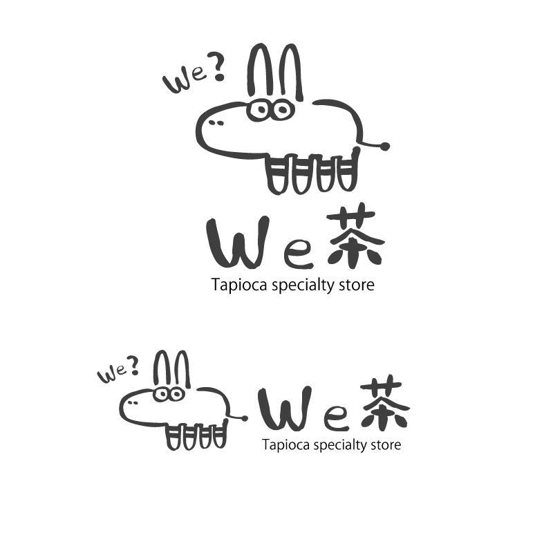修正無制限!AI無償!著作権込みで制作します 優しくあたたかいシンプルな手書きロゴです