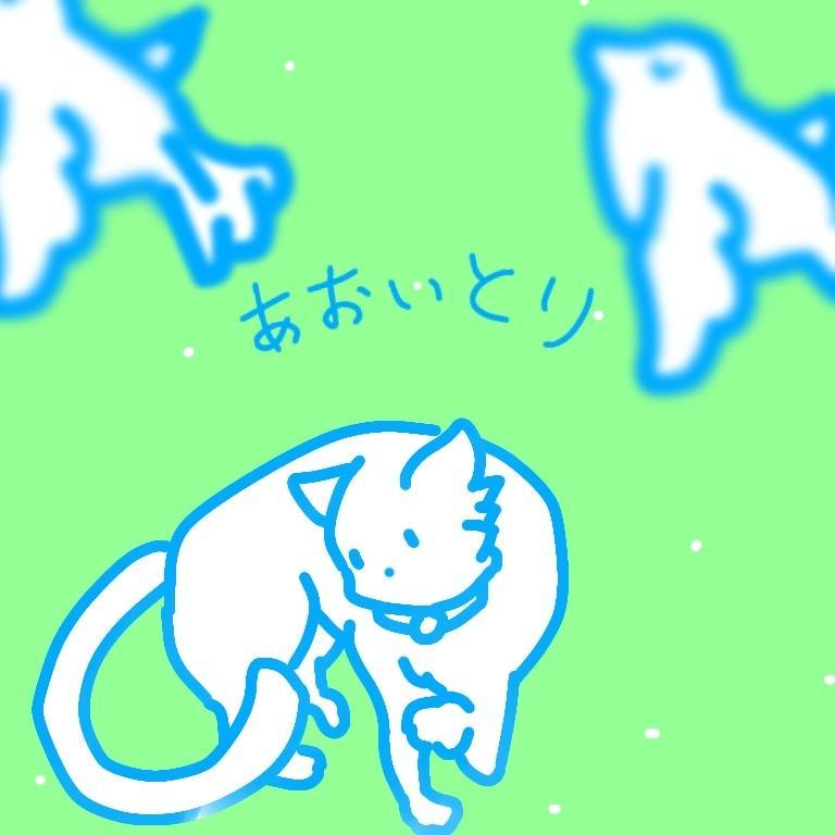 妙にふくよかな手描き感溢れる動物イラストを描きます …お前…足は…?レベルのふくよかな動物…可愛いよね(違う)