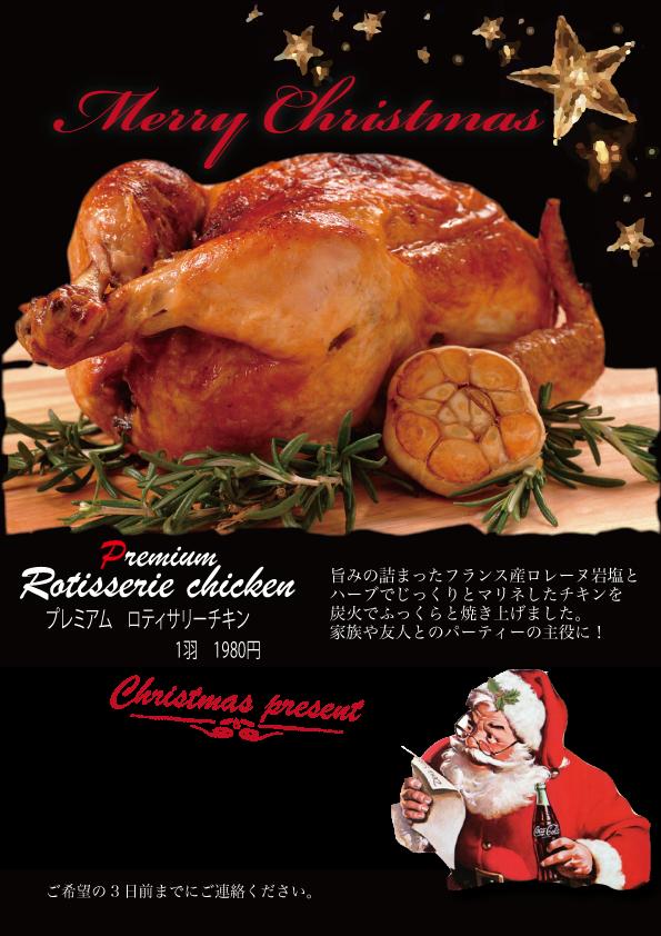先着5名限定!飲食店のメニュー、デザイン作ります 13,000円→5,000円!飲食店に特化したデザイン業務!