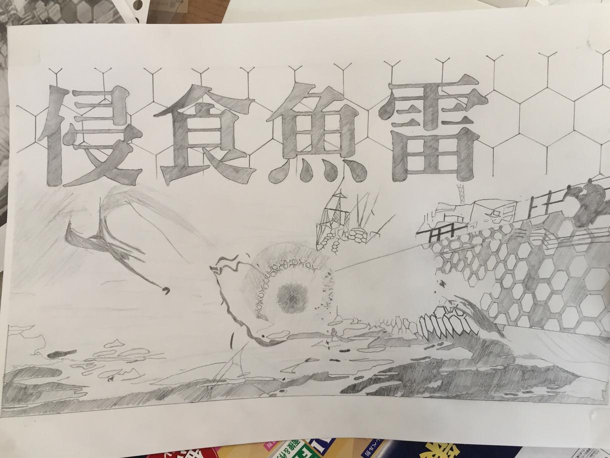 アニメ等の絵を原画さえ用意していただければ、シャーペンのみで描きます!( ̄0 ̄)/