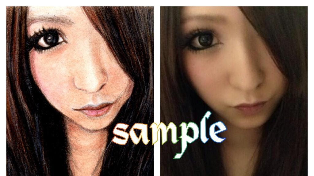 水彩色鉛筆と化粧品で写真などから人物の似顔絵描きます!