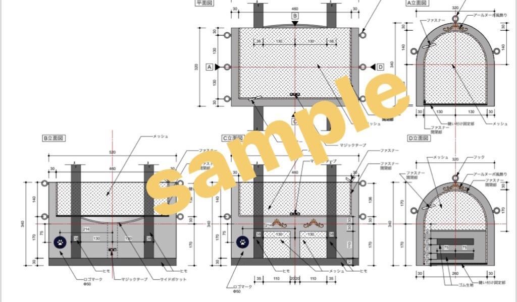 プロダクトデザインのCAD図面化します これから新しい商品、課題などのお手伝いをします。