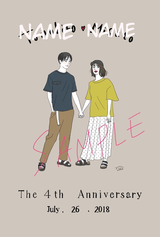おしゃれカップルに♡ラブラブ似顔絵描きます (´∇`)アイコンや、記念日や恋人へのプレゼントに☆