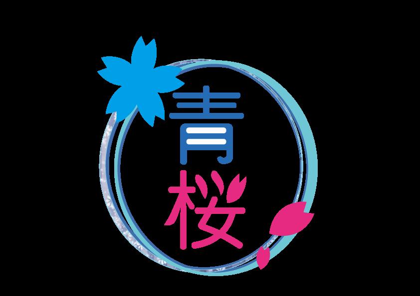 ロゴ作成いたします 個人事業や商品販売などのロゴをデザインいたします。