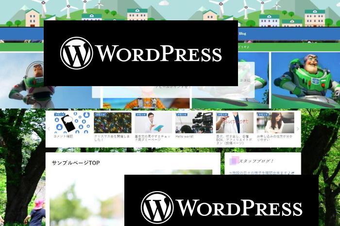 ワードプレスで初めてのブログ立ち上げ初期設定します ワードプレス使ってみたいけど導入の仕方が分からない方に最適