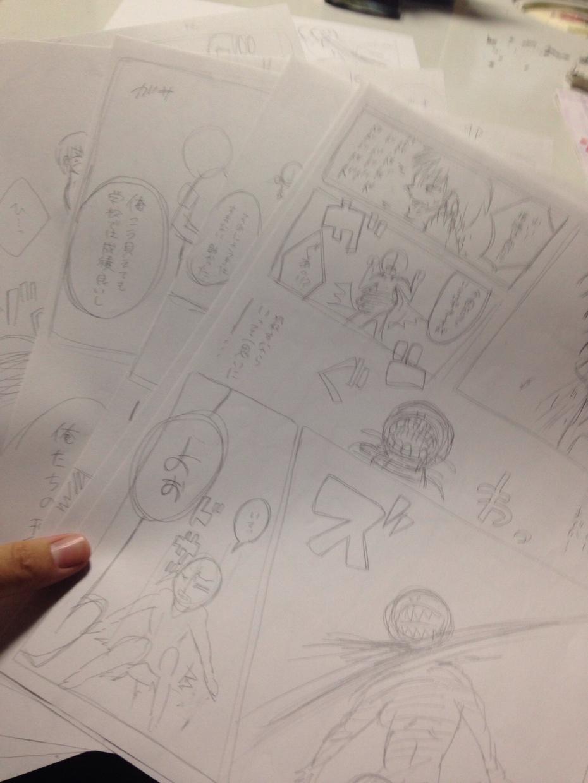お客様の想像、妄想を短編漫画で描かせていただきます!