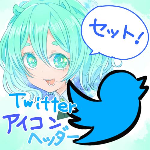 個人用:Twitterのサムネ、ヘッダー制作します Twitterのサムネイル・ヘッダー画像のセット制作