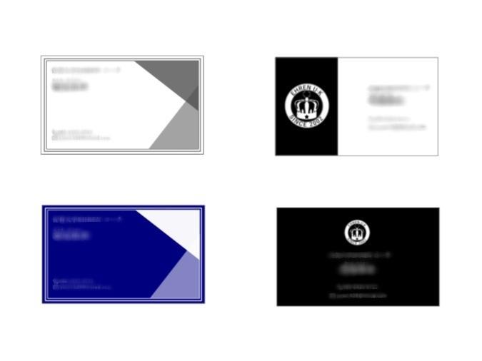 名刺デザイン承ります シンプルのもの、インパクトのあるものなどご要望にお答えします