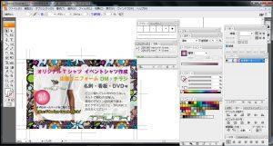 Word Excelで作成したチラシなどの印刷データ用加工