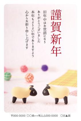 引っ越し・結婚出産報告・年賀状など、写真を使ったシンプルでかわいいハガキつくります!