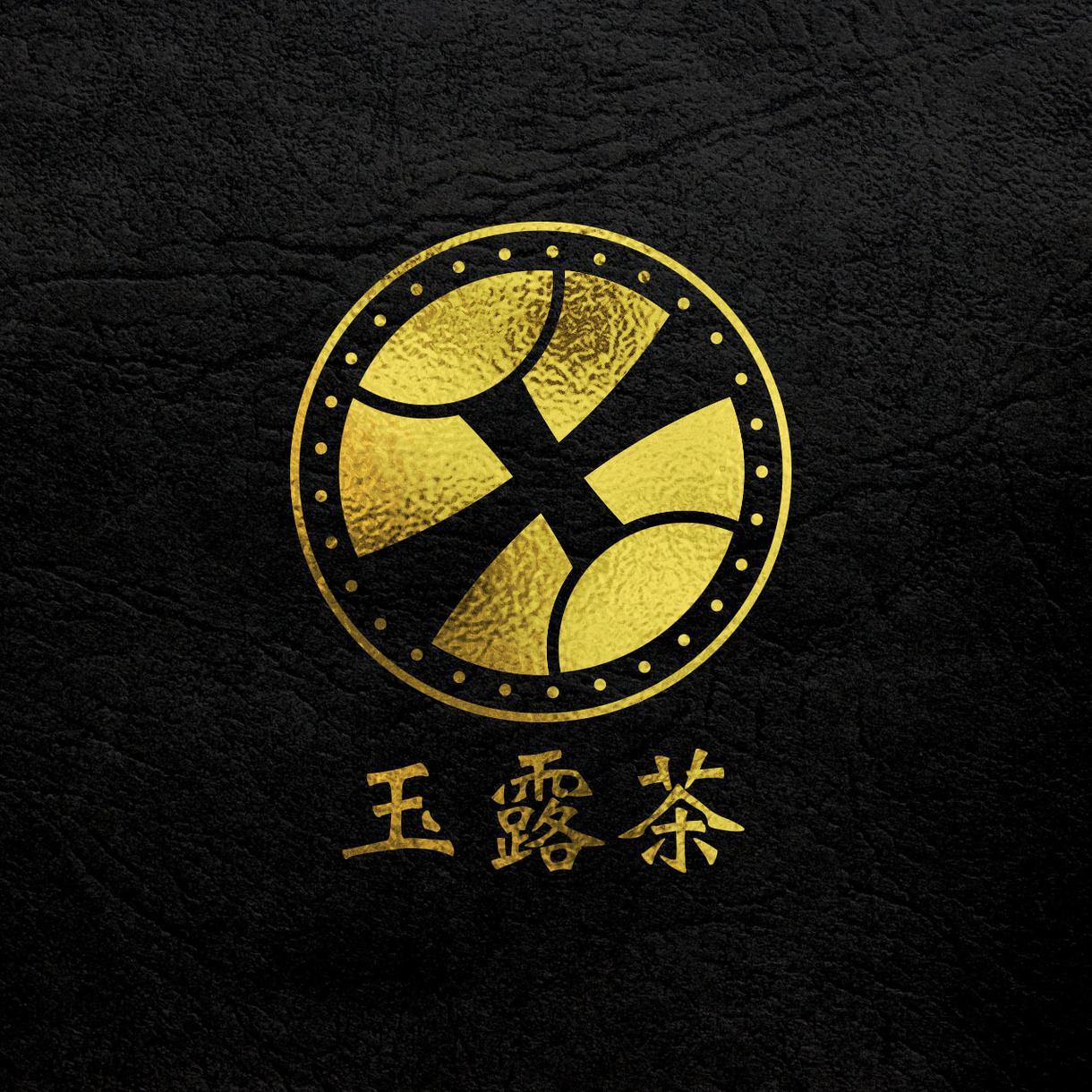 日本語、英語フォント+ロゴ,手書き風おつくりします シンプルで存在感のあるフォント&ロゴを!お気軽にどうぞ