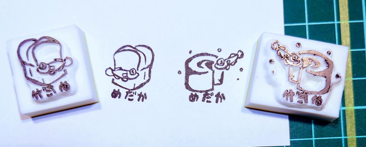 消しゴムはんこでオリジナルハンコを作ります お名前 イラスト ショップカードなど捺せるミニサイズのハンコ イメージ1