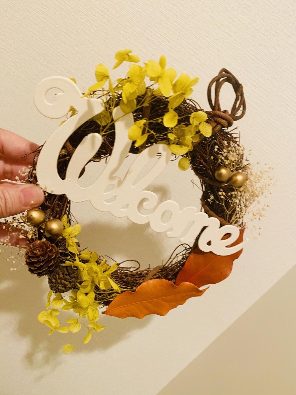 結婚式や玄関に飾るウェルカムリースを作成します 世界に一つだけのリースであなたの結婚式や玄関をもっと素敵に!