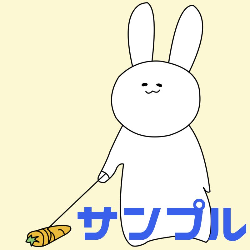 シュールな動物のイラスト描きます ブログのカットイラスト、SNSアイコンに個性を出したい方向け