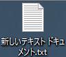 画像になっている文字をテキストファイルに打直します 画像でなくてもコピーできないWEBページ・PDFでもOK!
