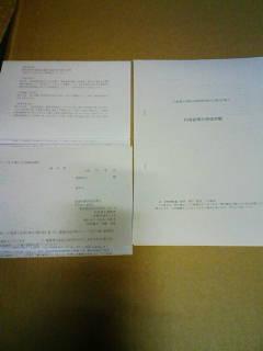 行政書士 内容証明郵便作成業務を販売します 内容証明作成のための冊子・15ケースの文面案を作成しました。 イメージ1