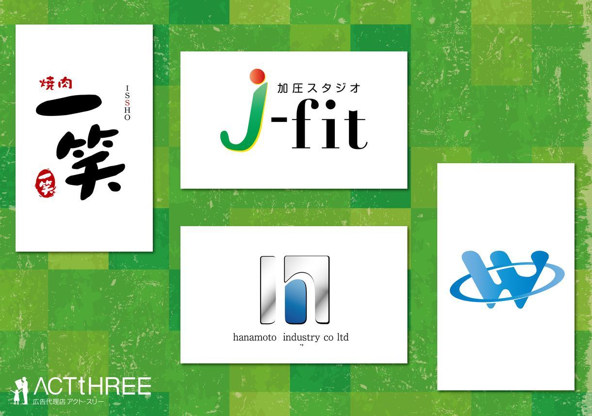 広告代理店が【見せるから魅せる】ロゴを制作します 3名の女性デザイナーがあなたの想いを魅力的にデザインします。