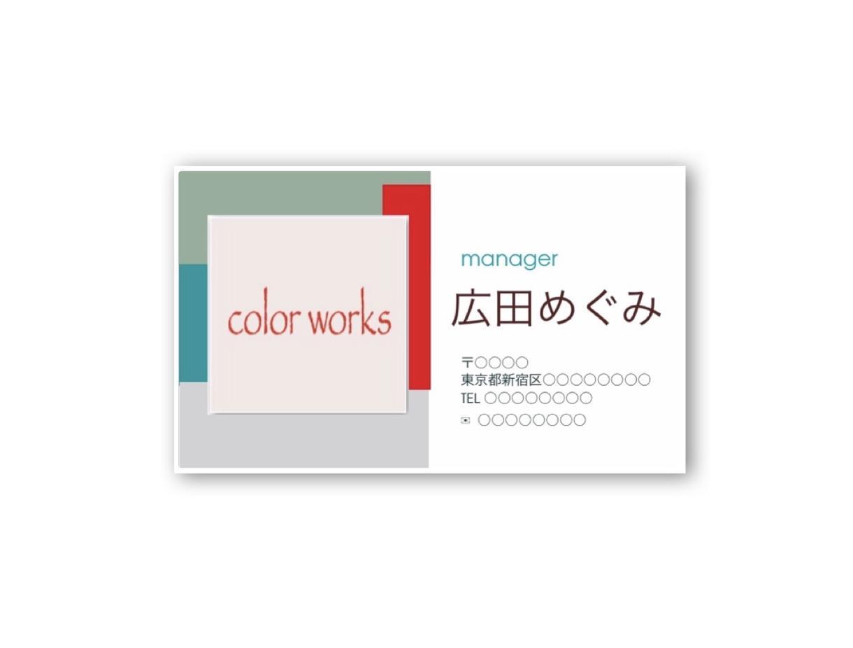納品OK!カードのデザインをします 。企業で働くデザイナー。出来は日々周囲から喜ばれています。 イメージ1
