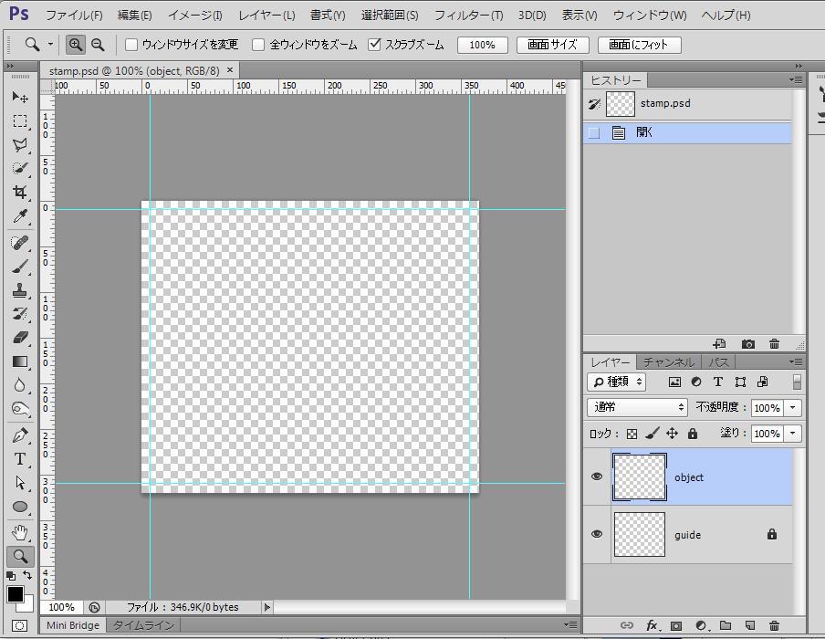 手書きイラストをLINEスタンプ用に作り直します。