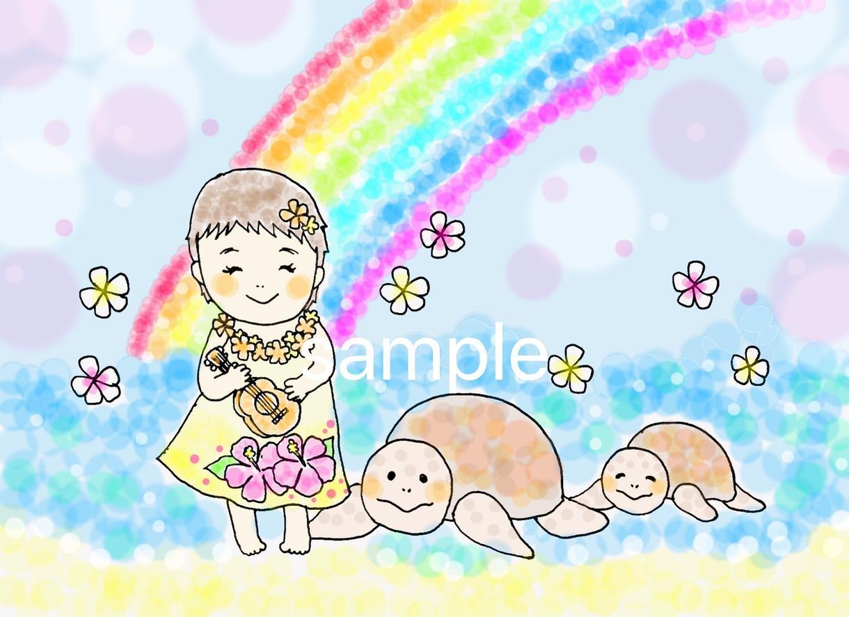 なごむ~!動物たちと一緒のほんわかイラスト描きます ブログ・SNS・広告・名刺・プレゼントにオススメです☆ イメージ1