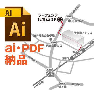 2000円でイラストレーター地図を納品します イラストレーターファイルならGuymoquetです。 イメージ1