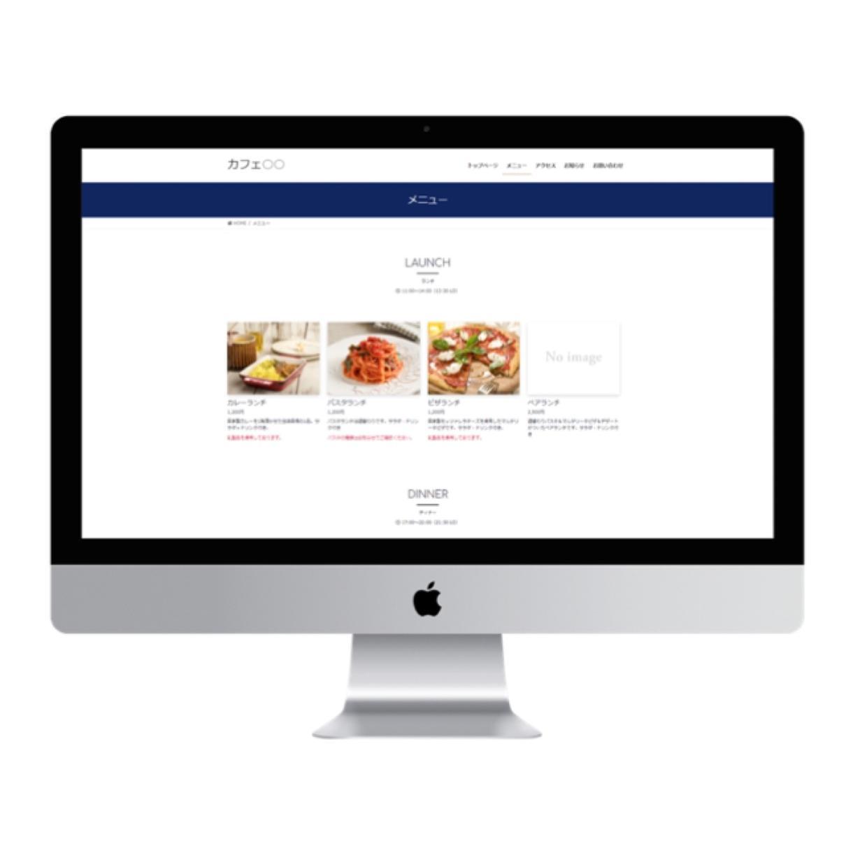 居酒屋・カフェなどの飲食店のホームページ制作します 料理メニューも簡単に登録・編集する事ができます! イメージ1