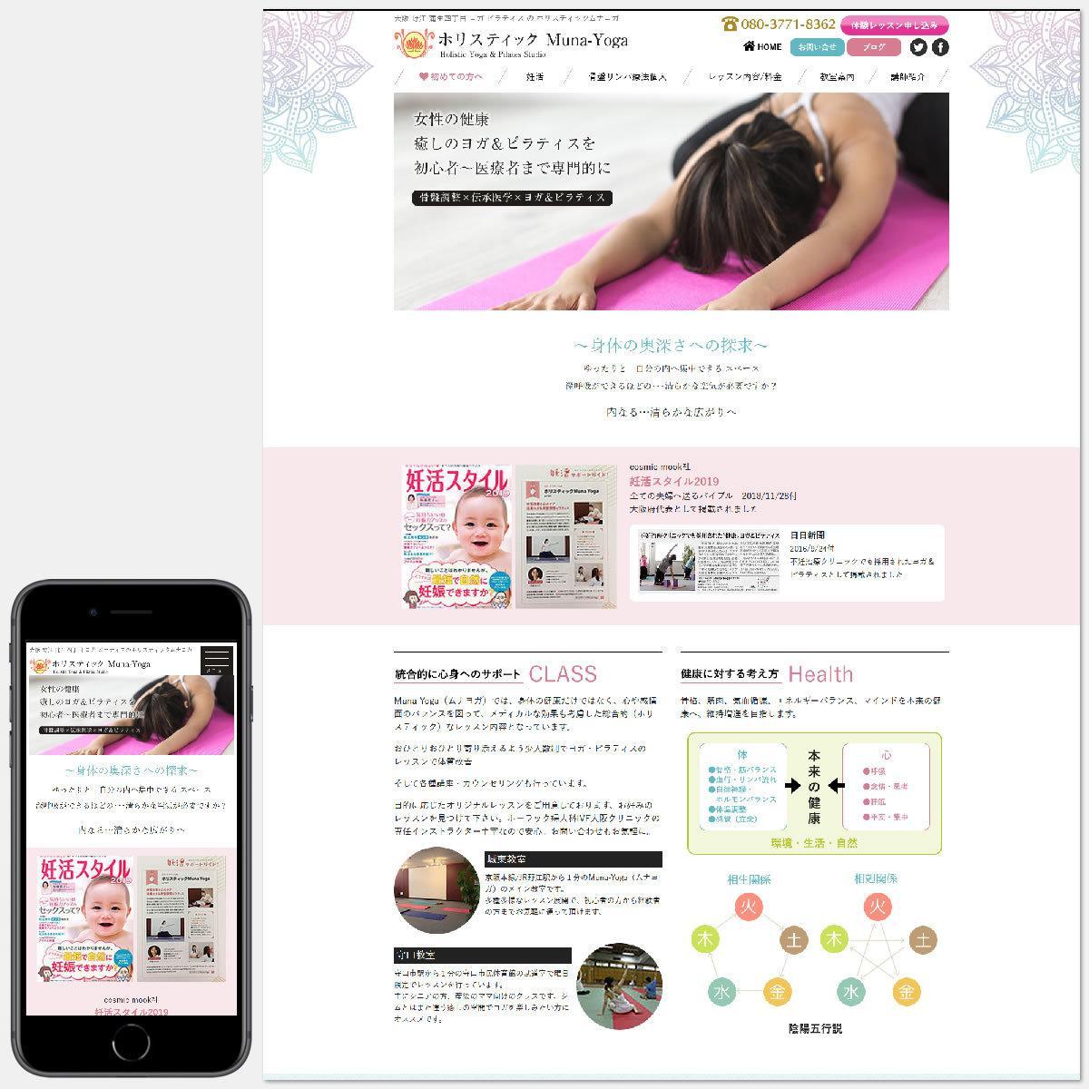 ぽっきり価格でホームページ作成します 初めてのホームページ作成の方に喜んでほしい。※スマホも対応※