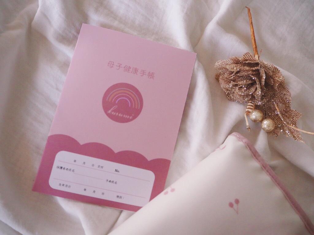 母子手帳カバー/お薬手帳カバーお作りします お名前入り母子手帳カバーやお薬手帳を可愛く変身! イメージ1