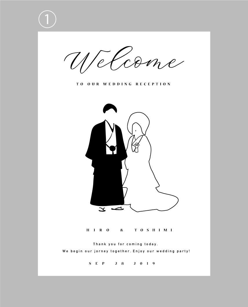 シンプルでおしゃれな和装用ウェルカムボード描きます 和婚でオリジナリティを出したい方にオススメです