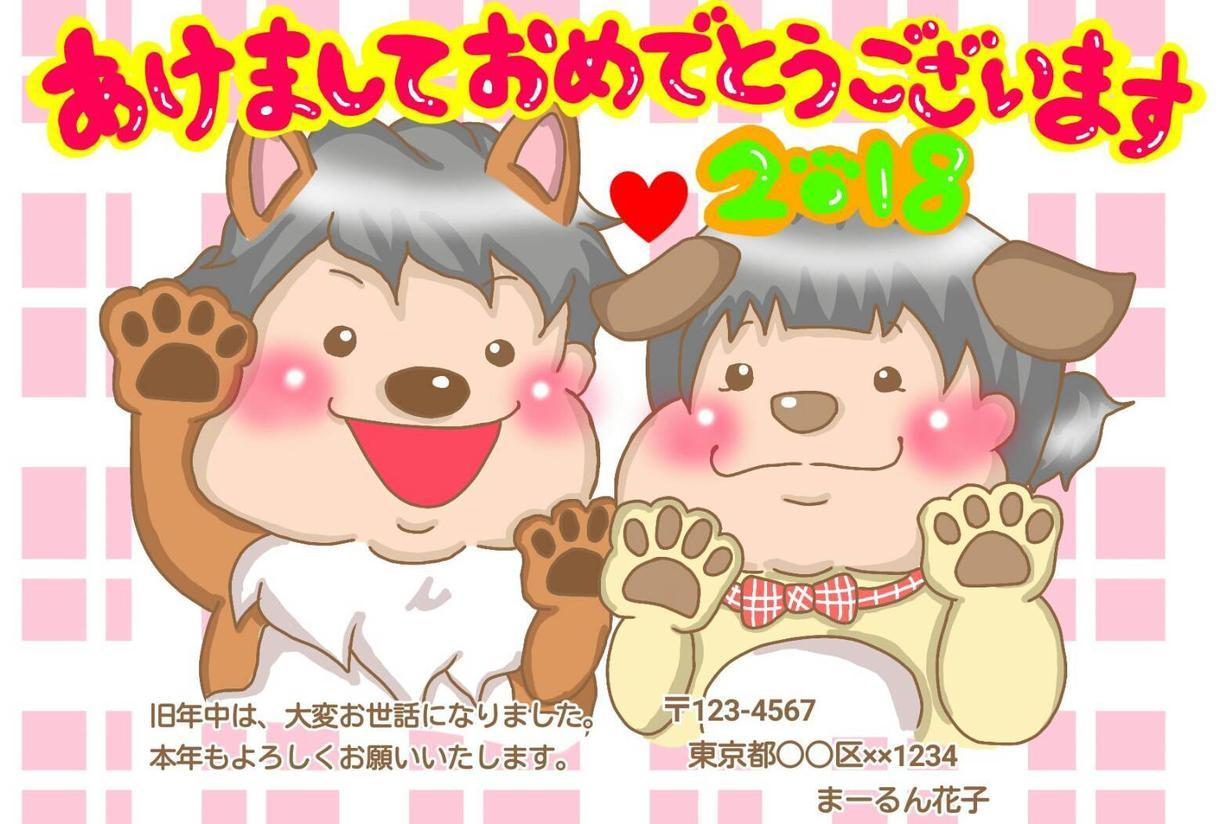 なりきり犬キャラ似顔絵で年賀状デザインします 写真ではなく、似顔絵で素敵な年賀状を送りましょう☆