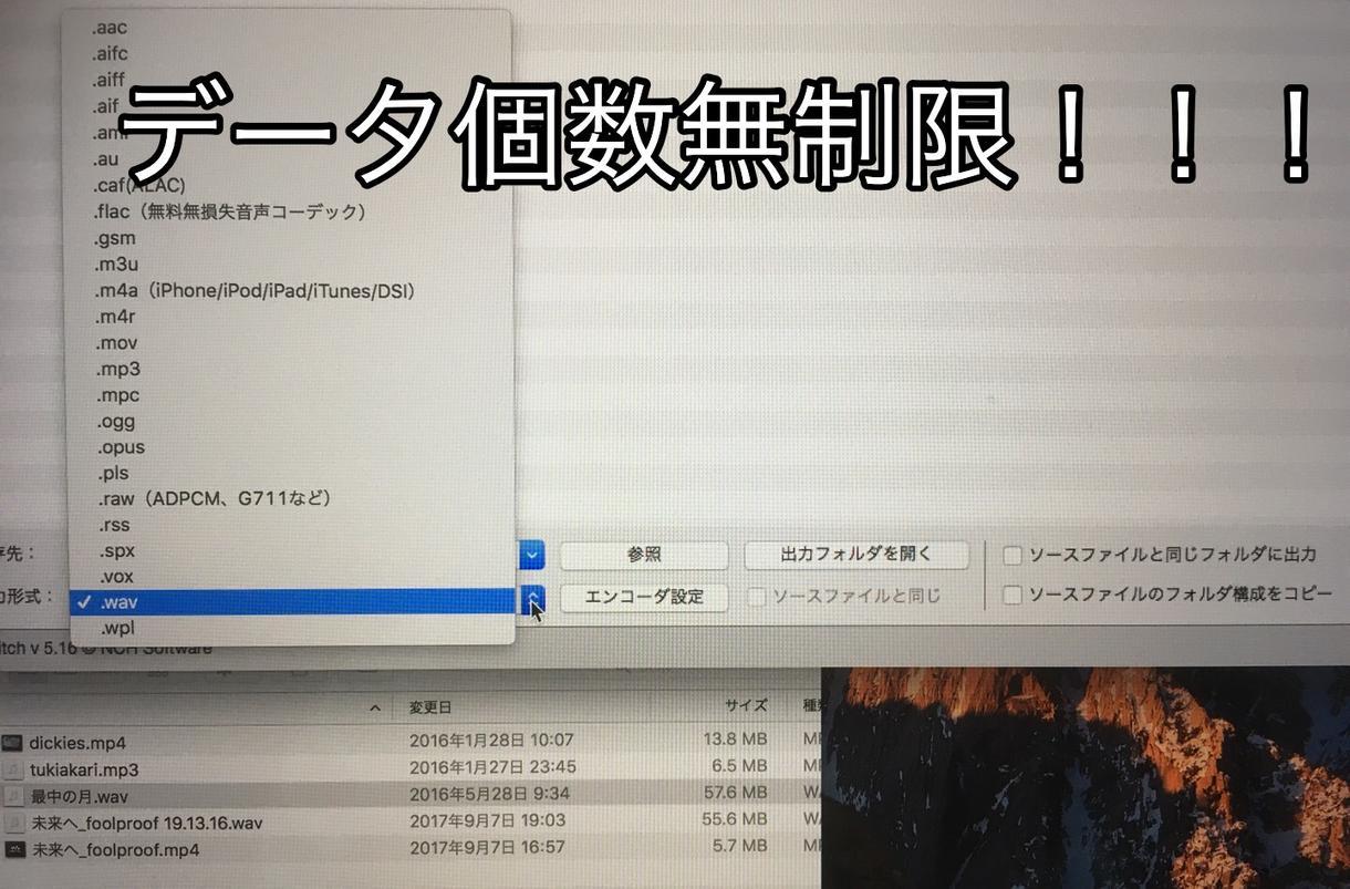 音楽・映像データ(ファイル)形式...