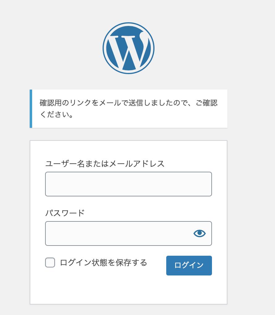 Wordpressブログサイト初期設定代行します Mixhost,Xserverなど