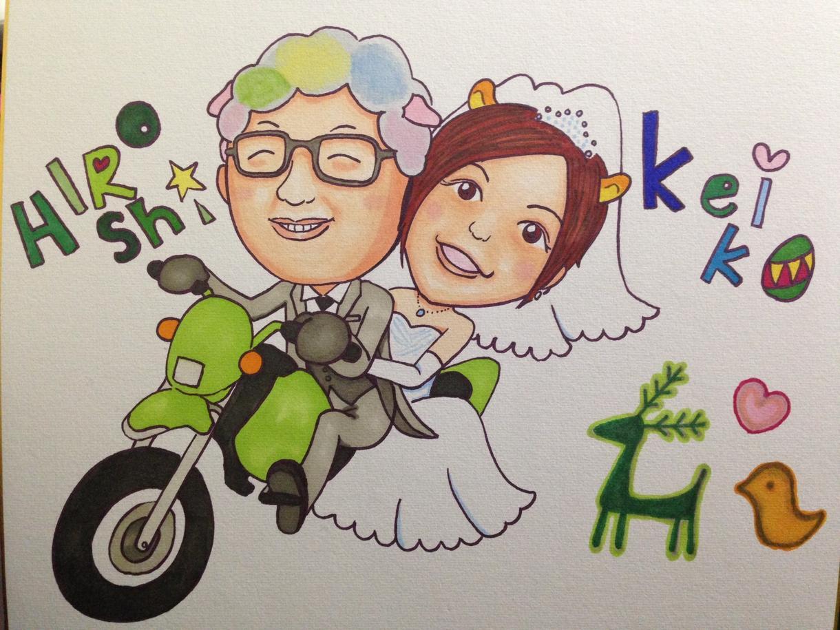 似顔絵、イラスト描きます 結婚祝い、welcomeboard、プレゼントや記念日に♡