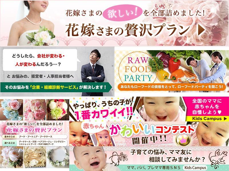 【バナー】1本¥500でOK!商品やサービス宣伝用バナーを制作,短期納品致します。