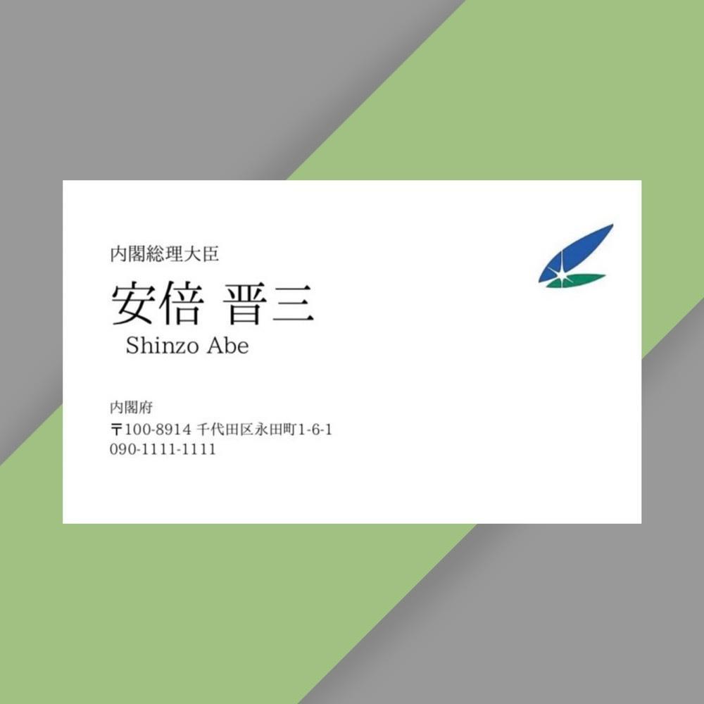 最短即日!シンプルで洗練された名刺をデザインます ビジネスにも使いやすいシンプルな名刺を1000円で!