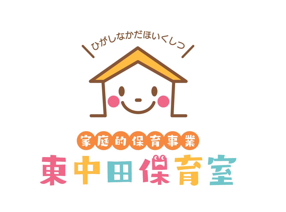 介護施設、デイサービス、幼稚園ロゴをデザインします 優しく可愛く、皆様に愛されるロゴをデザインします!