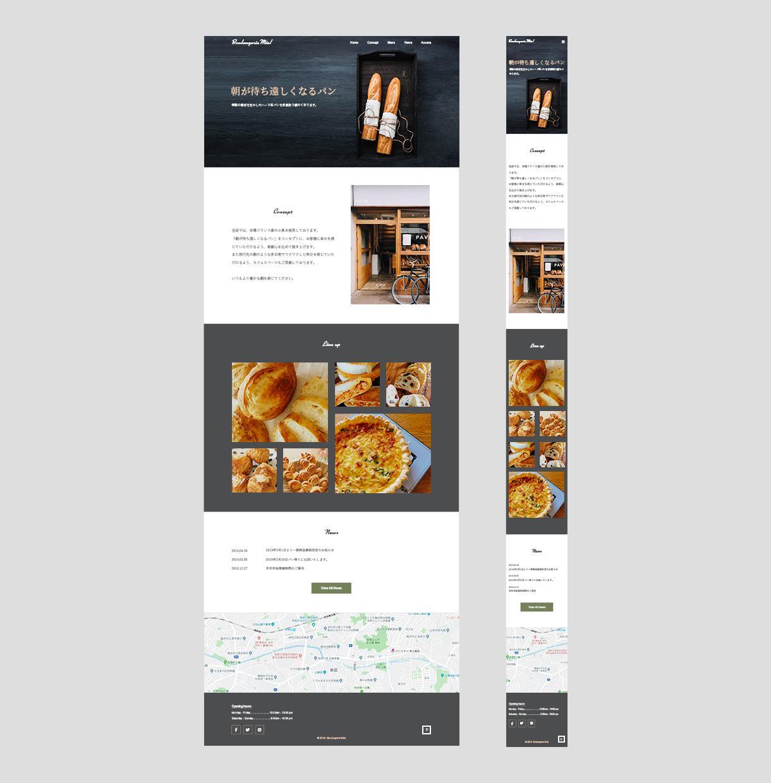 中小企業・個人事業主向けのホームページを制作します 面倒な作業はおまかせください。サーバー設定無料で承ります。