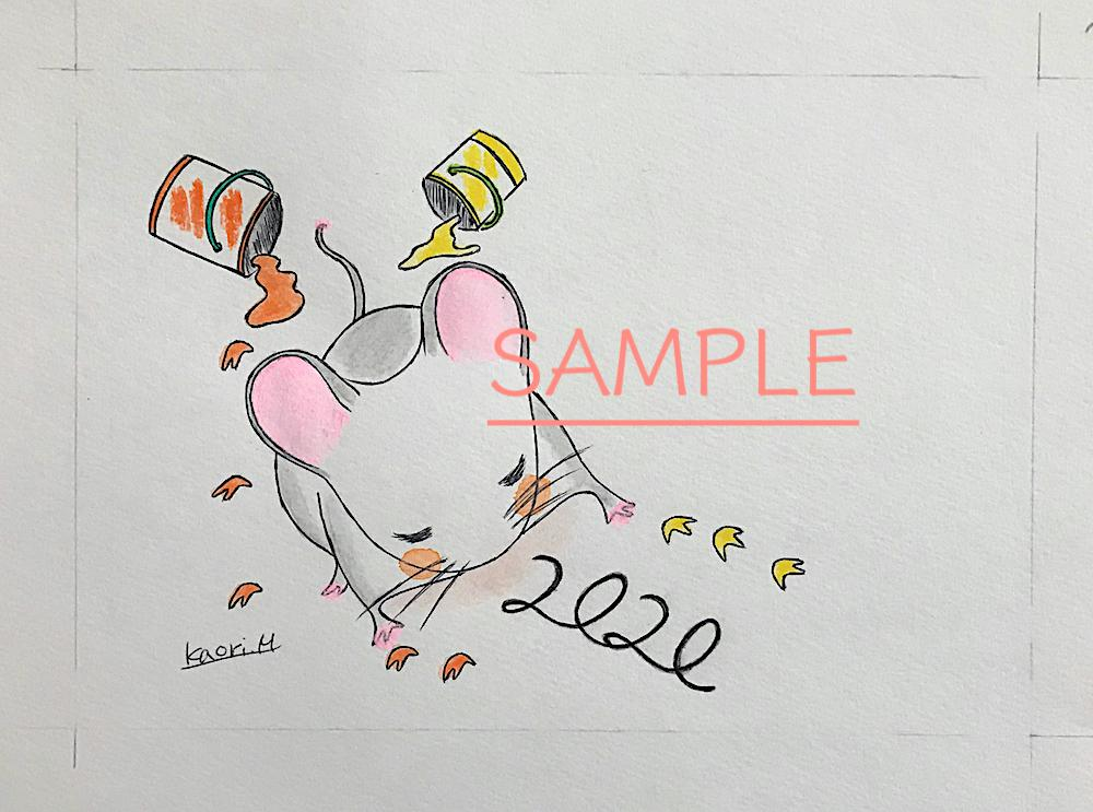 シンプル可愛い2020年賀状をデザインします 手書きのオリジナル干支イラストでほっこり新年のご挨拶に♪