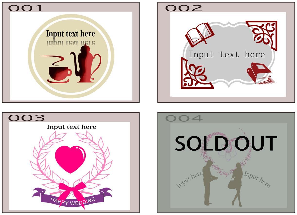 ロゴマーク、マークデザイン(文字入れ可能)売ります ロゴマーク、マークデザイン先着順 商用、個人利用に