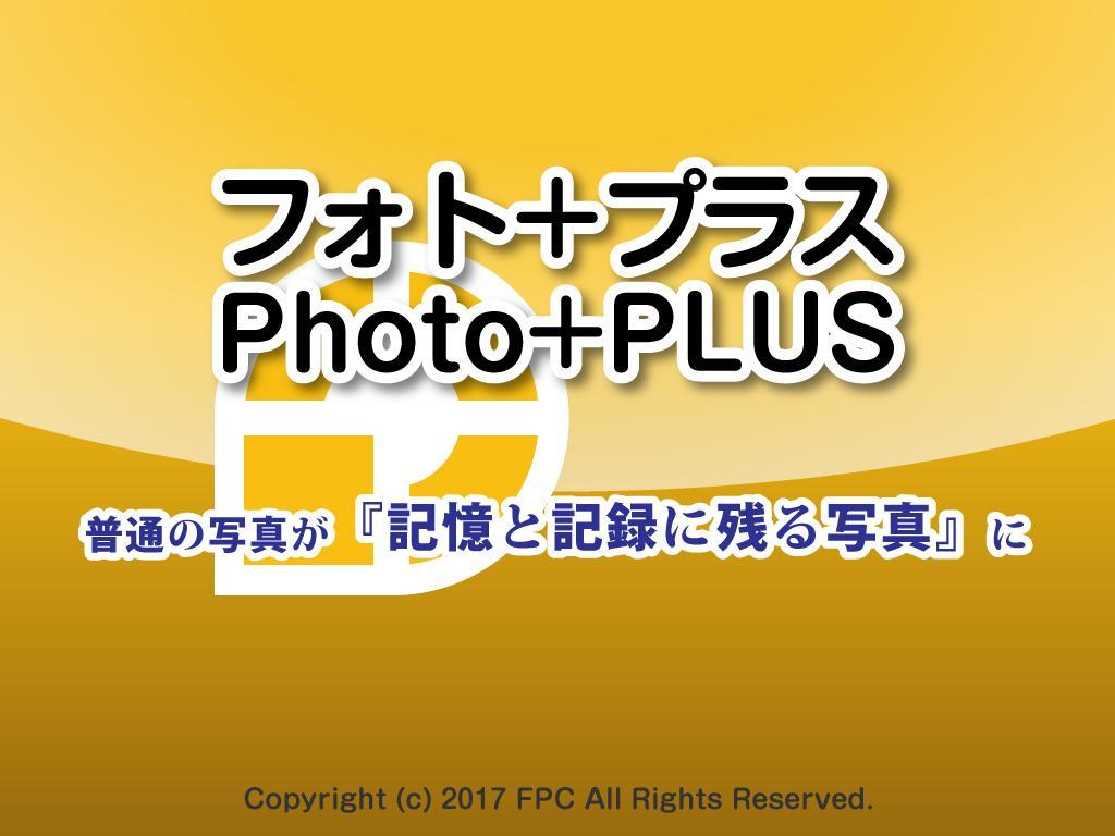 普通の写真が『記憶と記録に残る写真』に大変身します 1口につきマーカーは10個まで(例:30個なら3口) イメージ1