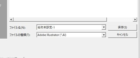 最大10枚!!ファイル形変換(.ai等)します Illustratorを持っていない方へ