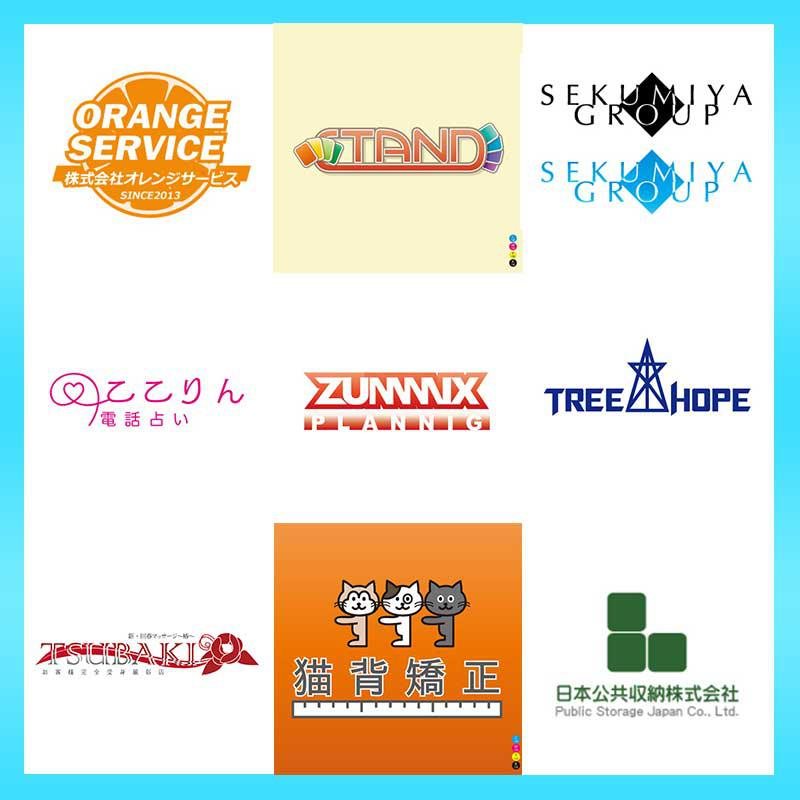 オリジナルロゴ、まとまりあるロゴをデザインします 会社、サイト、チームロゴ、その他ブランドロゴ等